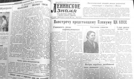С юбилеем! В конце октября 2020 года у Духовницкой районной газеты «Авангард» - юбилей, 90 лет!
