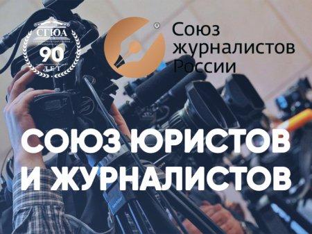 Представители СГЮА освоили курс военной журналистики